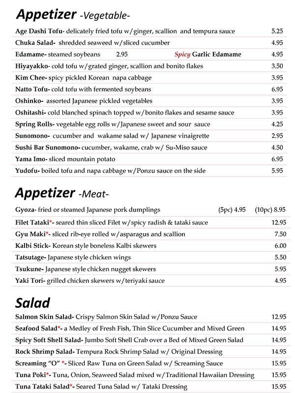 Kitchen Menu Page 1