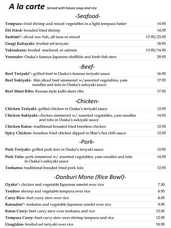 Kitchen Menu Page 3