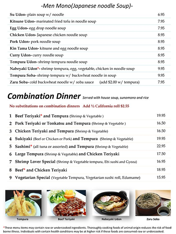 Kitchen Teppanyaki Menu