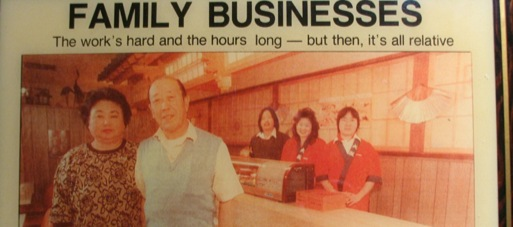 Picture of newspaper clipping with Osaka Japanese Bistro family
