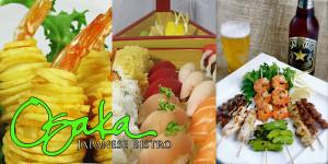 Picture of food from Japanese restaurant menu in Las Vegas