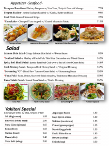 Kitchen Menu Page 3