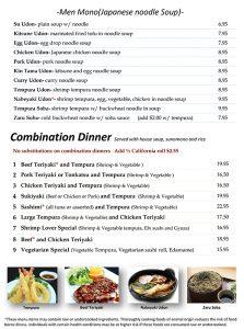 Kitchen Menu Page 6