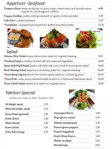 seafood appetizers, salad, and yakitori special