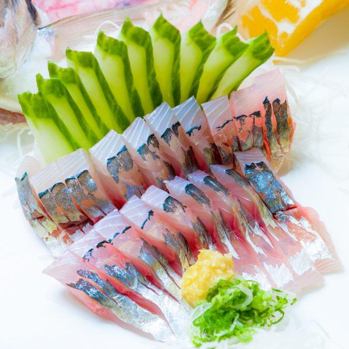 Aji slices