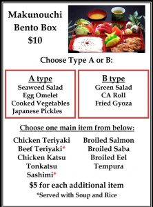 Lunch Menu Page 2