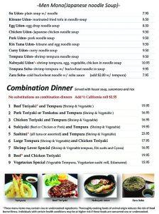 Osaka Kitchen Dinner Combination Menu